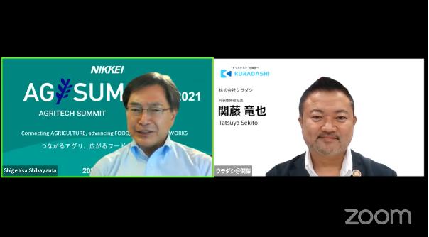 スタートアップ紹介 株式会社クラダシ 代表取締役社長 関藤竜也氏