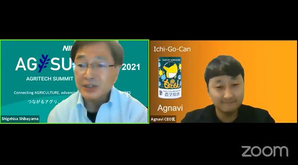 スタートアップ紹介 Agnavi  Founder & CEO 玄成秀氏