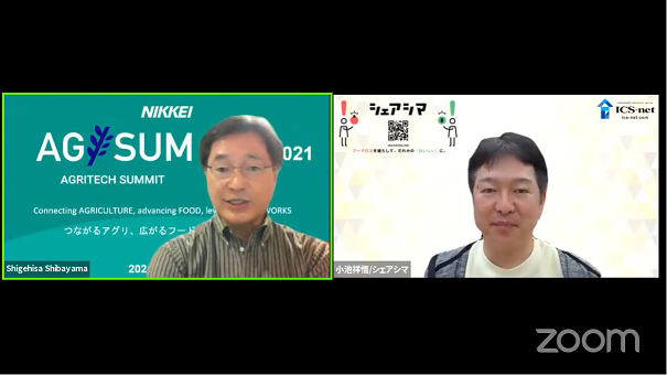 スタートアップ紹介 ICS-net株式会社 代表取締役 小池祥悟氏