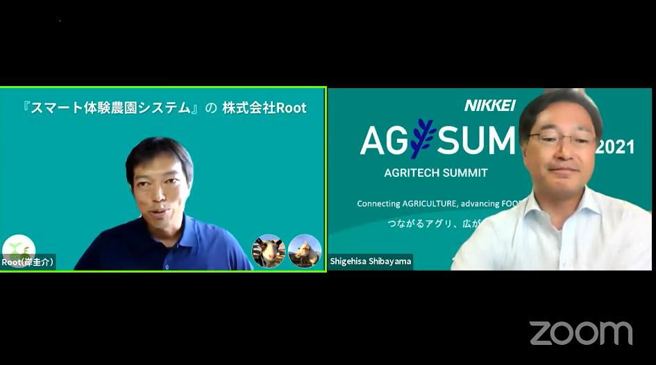 スタートアップ紹介 株式会社Root 代表取締役 岸圭介氏